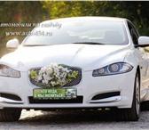 Фото в Авторынок Авто на заказ Эксклюзивный автомобиль для свадьбы, прокат в Челябинске 1300