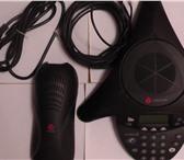 Фото в Телефония и связь Стационарные телефоны Продам конференц связь с модулем и проводами. в Ярославле 20000