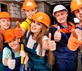 Фото в Работа Вакансии Требуются рабочие всех строительных специальностей. в Набережных Челнах 50000