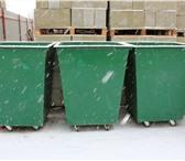 Foto в Авторынок Другое Наша компания предлагает поставку металлических в Тольятти 4500