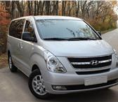 Изображение в Авторынок Авто на заказ Hyundai Starex 11 мест Междугородные пассажирские в Ростове-на-Дону 15