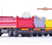 Фото в Авторынок Самосвальный прицеп Снаряженная масса 7500 кгМасса перевозимого в Набережных Челнах 1580000