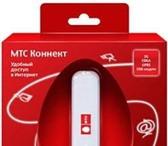 Изображение в Компьютеры Комплектующие USB модем от МТС . МТС представляет простое в Саратове 600