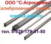 Фотография в Авторынок Другое Производитель высокопрочного шпоночного материала в Екатеринбурге 5