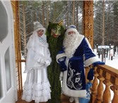 Foto в Отдых и путешествия Туры, путевки Приглашаем вас совершить увлекательное новогоднее в Перми 8700