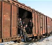 Фотография в Авторынок Транспорт, грузоперевозки грузчики на разгрузку и погрузку вагонов в Новосибирске 200