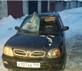 Изображение в Авторынок Автоломбард Если Вы попали в неприятную ситуацию и хотите в Москве 111111