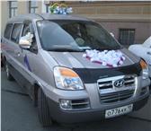 Изображение в Авторынок Аренда и прокат авто Микроавтобусы на 8 мест по 600 р/час или в Санкт-Петербурге 700