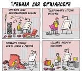 Изображение в Работа Работа на дому От вас потребуется:• наличие компьютера, в Москве 15000