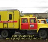 Foto в Авторынок Новые авто «СПЕЦТЕХПРОМ» предлагает несколько модификаций в Благовещенске 1175000