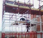 Foto в Строительство и ремонт Строительство домов Производим леса с клиновым соединением элементов. в Подольске 1600