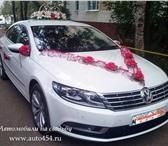 Изображение в Авторынок Авто на заказ Белый автомобиль на свадьбу. Свадебный авто в Челябинске 700