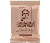 Изображение в Развлечения и досуг Кафе и кофейни Реализую настоящий турецкий кофе «Kurukahveci в Москве 0
