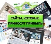 Фотография в Компьютеры Создание web сайтов Современный интернет – это самый быстрый в Екатеринбурге 0