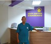 Foto в Красота и здоровье Массаж Врач, профессиональный массажист с большим в Улан-Удэ 500