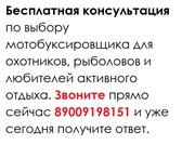 Изображение в Авторынок Вездеходы Бесплатная консультация по выбору мотобуксировщика в Архангельске 0
