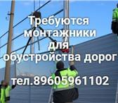 Foto в Работа Вакансии Работаем по федеральным трассам по России.Стабильно в Москве 45000