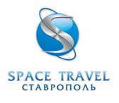 Изображение в Отдых и путешествия Туры, путевки Туристическое агенство Space-Travel Stavropol в Ставрополе 1 200