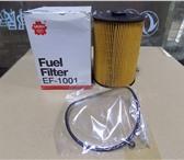 Фото в Авторынок Автозапчасти Продам фильтр топливный Sakura EF-1001.Большой в Владивостоке 450