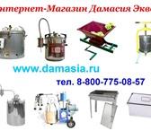 Фотография в Электроника и техника Разное Низкая цена на Домашний автоклав гарантирован в Краснодаре 11