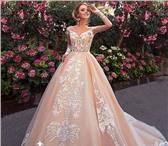 Изображение в Одежда и обувь Женская одежда Поздравляем - Ты Невеста!Совсем скоро произойдёт в Москве 15000