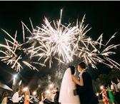 Foto в Развлечения и досуг Организация праздников Заказать проведение фейерверк шоу на свадьбу в Нижнем Новгороде 15000