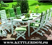 Изображение в Мебель и интерьер Мебель для дачи и сада Садовая мебель «KETTLER»,  на сегодняшний в Казани 0