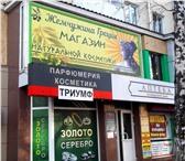 Фотография в Красота и здоровье Косметика Магазин натуральной косметики «Жемчужина в Воронеже 0