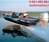 Foto в Отдых и путешествия Товары для туризма и отдыха Продаем новые лодочные моторы Honda. Только в Москве 25000