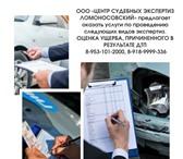Изображение в Прочее,  разное Разное Многие автовладельцы которые попали в ДТП, в Краснодаре 5000