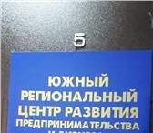 Фотография в Работа Разное Открыта вакансия помощника руководителя. в Москве 30000