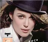 Foto в Красота и здоровье Парфюмерия Предлагаем элитную парфюмерию (Chanel,  Christian в Москве 600