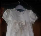 Foto в Для детей Детская одежда Продам очень красивое платье для девочки в Сочи 2000