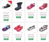 Foto в Одежда и обувь Детская обувь Магазин «ПараПар» предлагает Вам ознакомиться в Санкт-Петербурге 3000