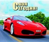 Изображение в Авторынок Автокредит автокредит с господдержкой! на грузовые, в Москве 0