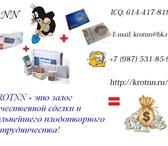 Foto в Компьютеры Комплектующие KROTNN осуществляет покупку картриджей по в Нижнем Новгороде 4000