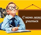 Фото в Образование Курсовые, дипломные работы Помощь в выполнение курсовых и дипломных в Челябинске 1000