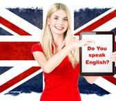 Фото в Образование Иностранные языки Для Школьники, Студенты, для Взрослых.English в Москве 400