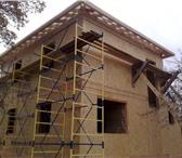 Изображение в Строительство и ремонт Строительство домов Компания производитель ООО «СИП-комплект» в Челябинске 8000