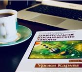 Изображение в Образование Курсы, тренинги, семинары С 20 по 23 сентября пройдет 18-я ежегодная в Владивостоке 0