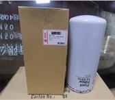 Фотография в Авторынок Автозапчасти Продам Фильтр топливный Sakura FC-5510. Большой в Владивостоке 1600