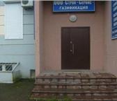 Фотография в Недвижимость Коммерческая недвижимость Сдаю помещение 90 кв.м. на длительный срок в Подольске 80000
