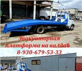Фото в Авторынок Фургон Вы хотите купить эвакуаторы ГАЗель, ГАЗель в Воронеже 20000