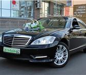 Изображение в Авторынок Аренда и прокат авто Прокат черного автомобиля на свадьбу, кортеж в Челябинске 1100