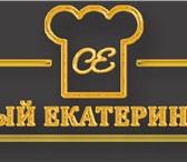 Изображение в Развлечения и досуг Организация праздников Организация банкетов, свадеб, вечеринок и в Екатеринбурге 0