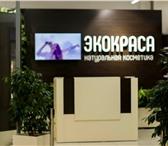 Фотография в Красота и здоровье Косметика ЭКОКРАСА магазин натуральной косметики - в Чебоксарах 110