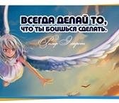 Фото в Работа Работа на дому Предложение актуально для студентов, мам в Челябинске 13000