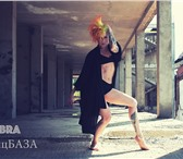 Фотография в Развлечения и досуг Спортивные мероприятия Внимание тем,кто живет танцем!Кто не может в Москве 5000