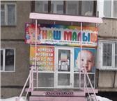 Фото в Для детей Детские магазины Комиссионный магазин новых и б\у товаров. в Магнитогорске 10