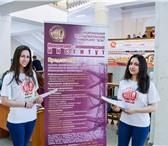 Фото в Образование Вузы, институты, университеты 20 июня начинается прием документов в Московский в Москве 101000